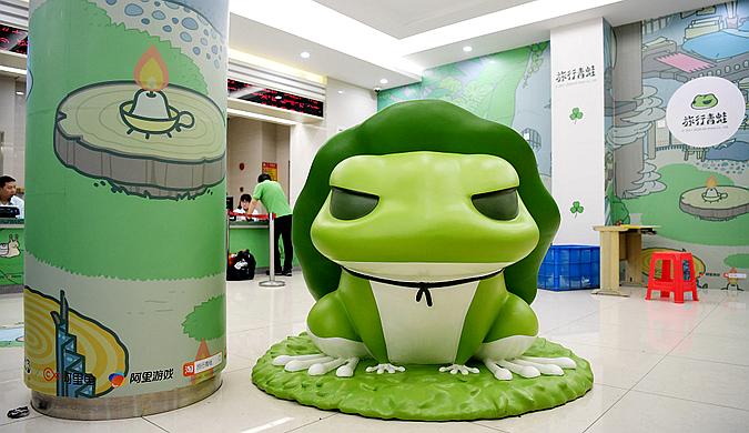 """围观!全国首家""""旅行青蛙""""主题邮局在上海开业"""