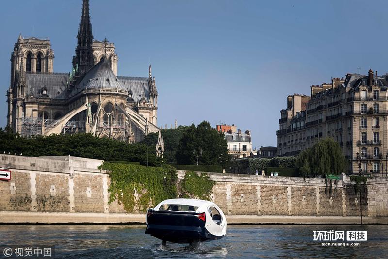水上Uber:SeaBubbles在巴黎塞纳河上展示水翼船