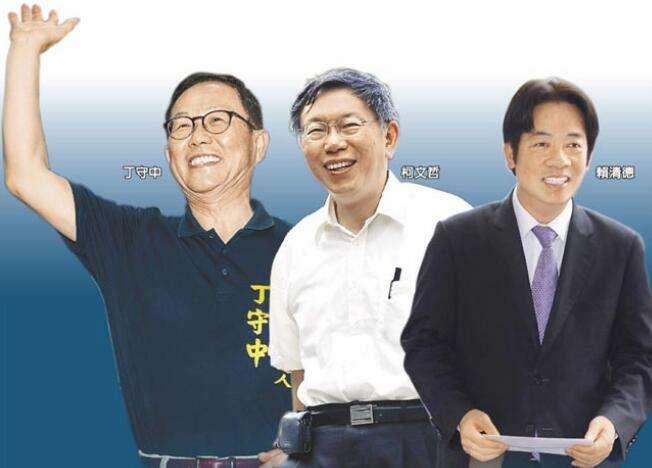台民调:民进党台北自推人选无法撼动选情 赖清德出马也没用