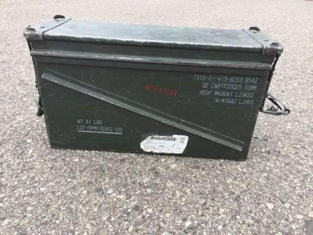 紧急!美军刚丢了一箱枪榴弹和……一挺机枪!