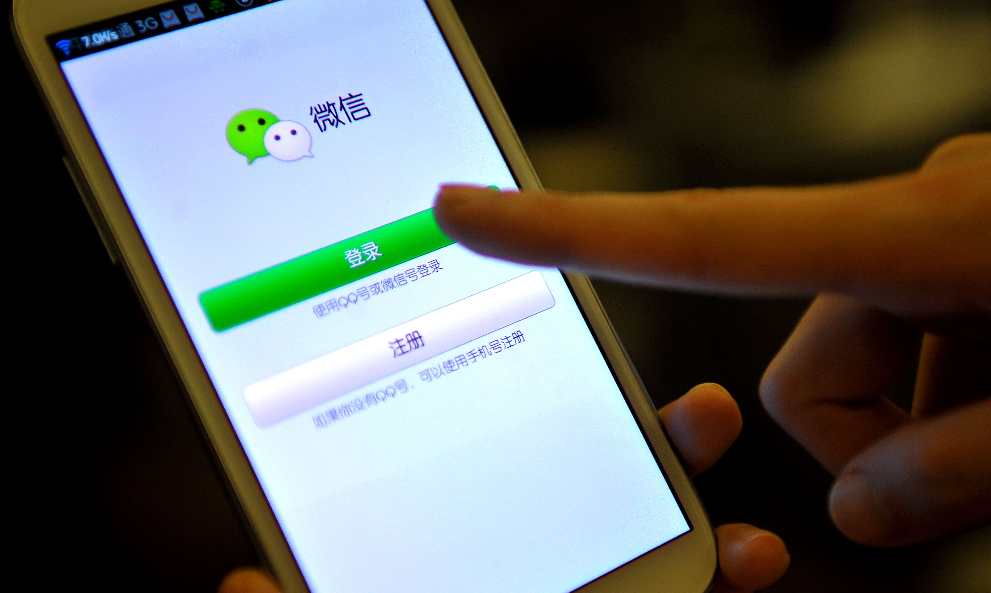 微信更新外链公告:删除对视听节目证照要求