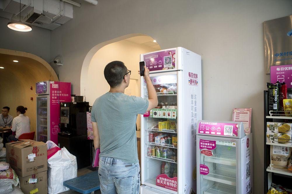 外媒关注无人零售在中国兴起 资本助推玩家混战