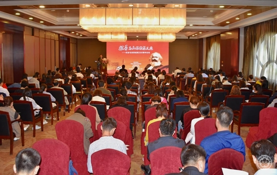 Vice President Xie Yuan Attends the Forum'Exploring Marx's Thoughts