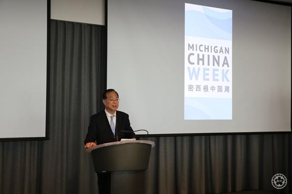 Vice President Xie Yuan Attending Michigan China Week