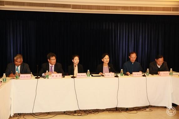 The 3rd Urban Innovation Seminar was held in Beijing