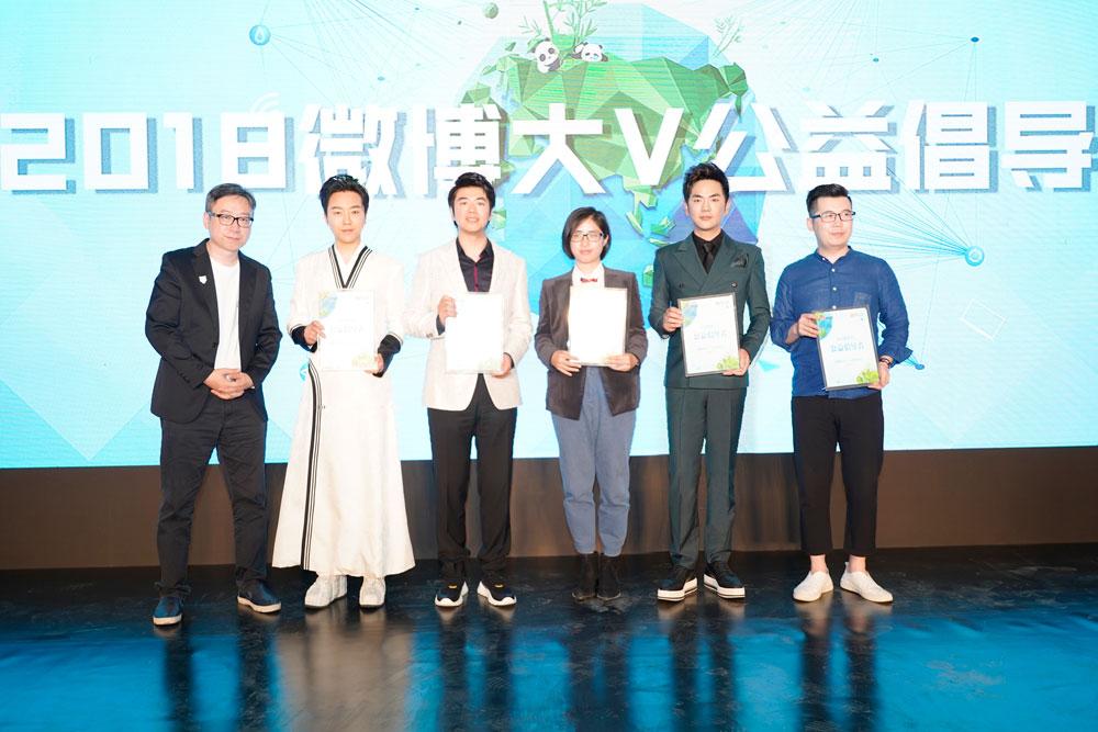 520微公益新媒体展落幕 中国地球卫士青年奖入围名单揭晓
