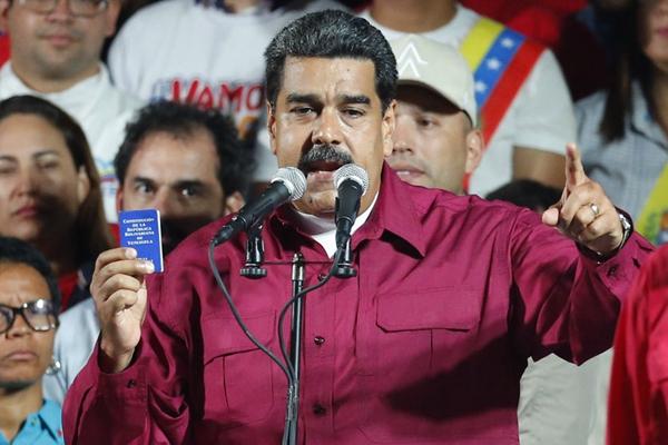 委内瑞拉大选结果出炉!现任总统马杜罗赢得选举