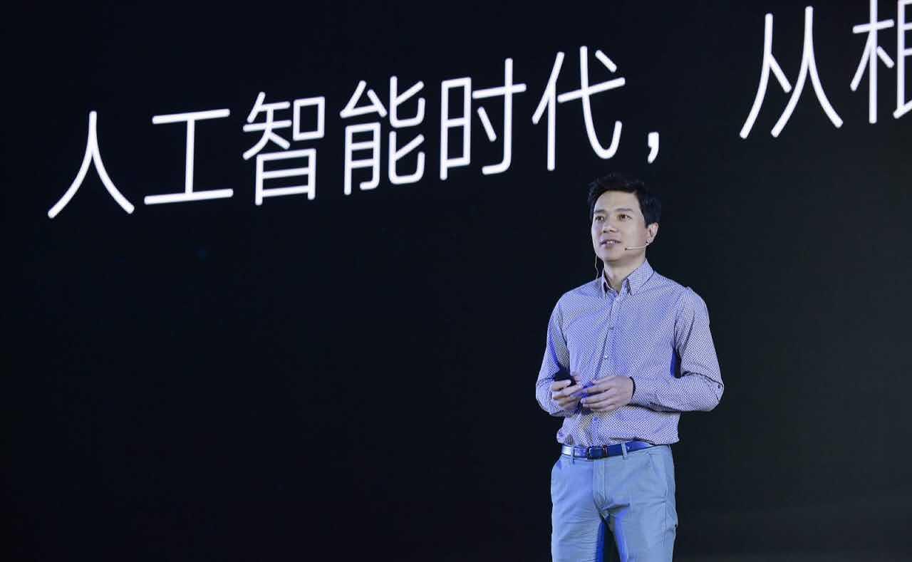 李彦宏阐释百度AI战略:这由我们的基因决定