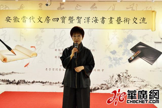 安徽当代文房四宝暨贺泽海书画艺术交流活动在台北举行