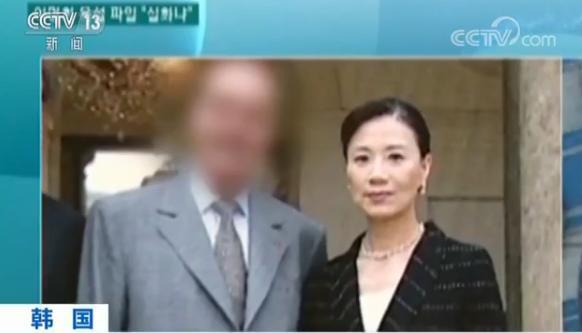 """因被唤""""老大妈""""大韩航空会长夫人怒了 涉暴将被传唤"""