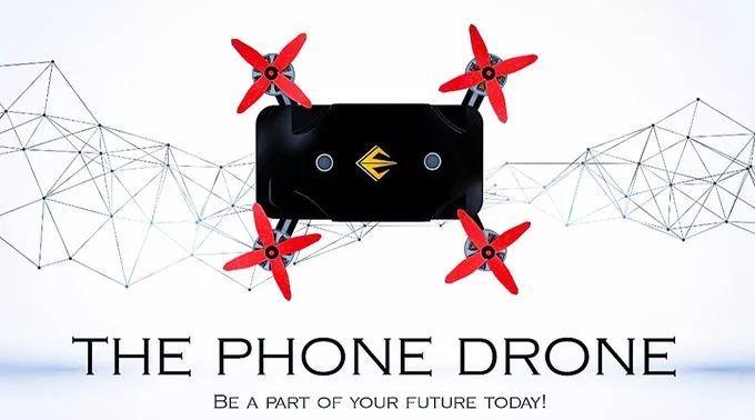 手机壳加入无人机技术 跌落自动悬停