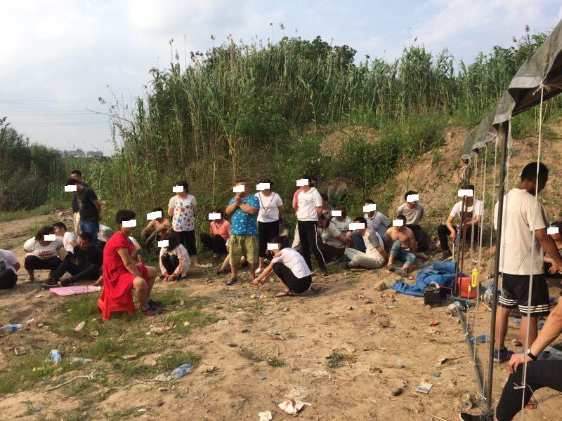 出动无人机找到荒野中的赌场 武汉警方抓住61名赌徒