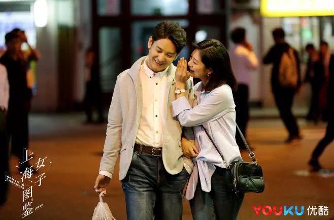 《上海女子图鉴》:80 分人生,上海女人最要紧是姿态好看