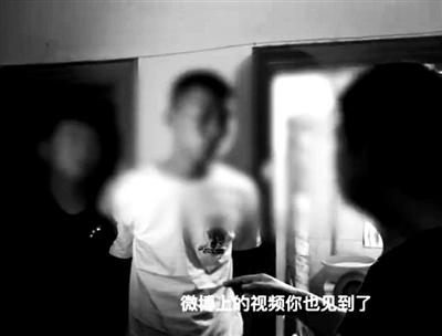 北京:双井打人男子涉故意伤害罪被刑拘