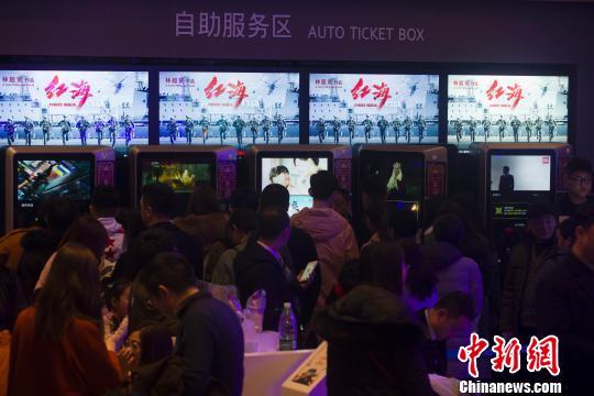 中国电影票房一季度突破200亿元 超越北美成全球第一