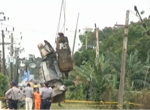 古巴客机坠毁事故现场清理工作基本完成