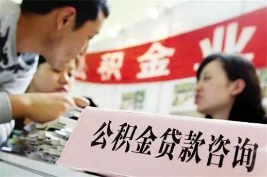 太原市五部门联合发文:不得拒绝购房人使用公积金贷款