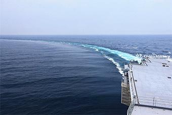 一张图展示国产航母这一优良性能