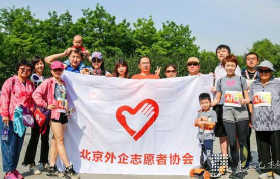 """FESCO联合发起""""为爱而走"""",5000志愿者再度出发"""
