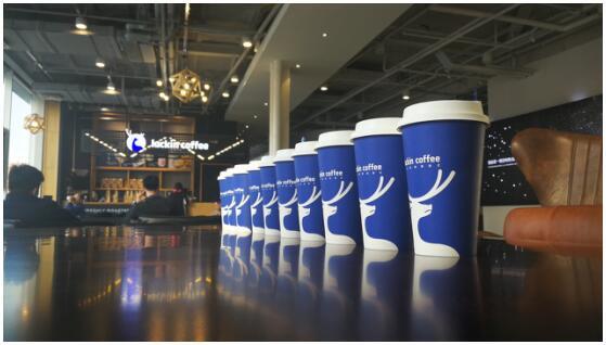 瑞幸咖啡火了 高盛:反应了中国消费者三大趋势