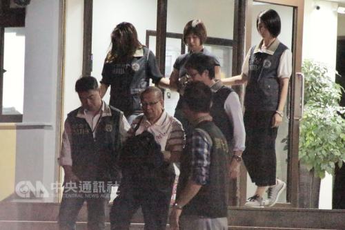 """亲日组织""""台湾民政府""""吸金案:3人羁押抗告遭驳"""