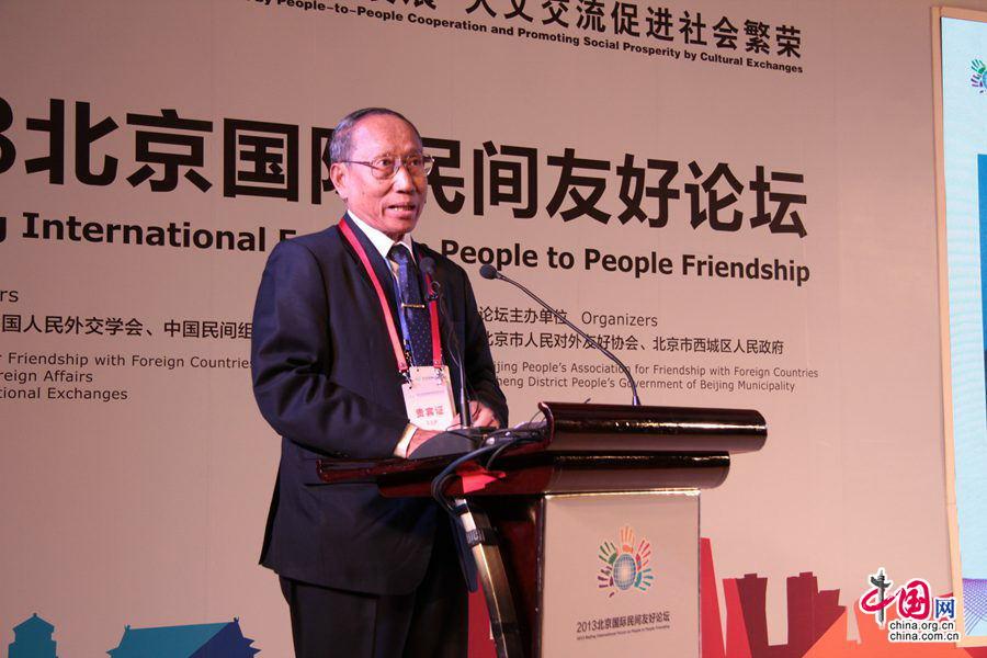 【资料】柬中友好协会会长、柬埔寨宪法理事会主席 爱桑奥阁下致辞