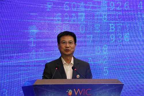 第二届世界智能大会云制造专场论坛成功举办