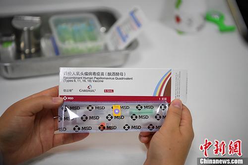 香港九价宫颈癌疫苗断供 中介囤货高价卖内地女性