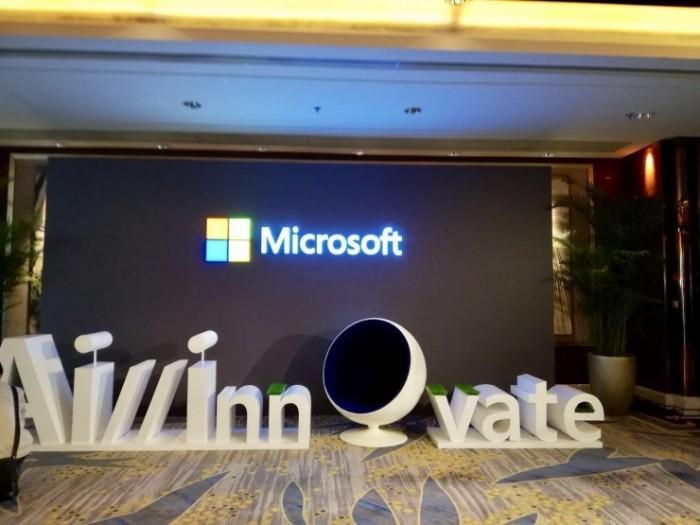一口气看完微软人工智能布局和产品落地