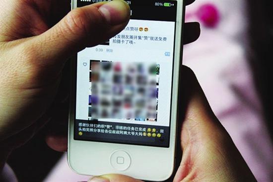 山东滨州交警处罚违法:检讨发朋友圈 集赞满20放行
