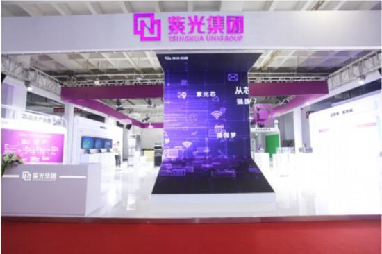"""紫光集团从""""芯""""到""""云""""战略布局 拉动高精尖产业崛起"""