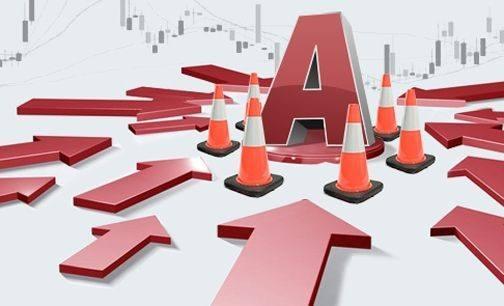 年内A股定增融资额超3100亿元 不及去年全年1/4