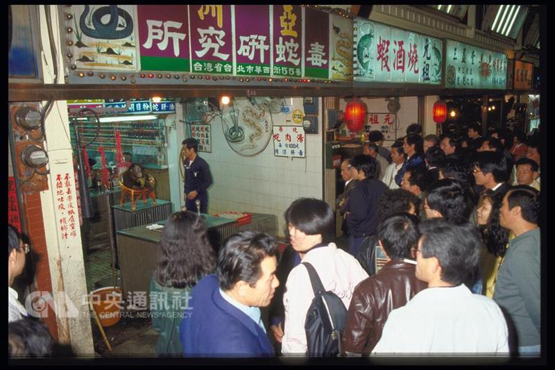 台北华西街亚洲蛇肉店21日关店转型 最后巡礼