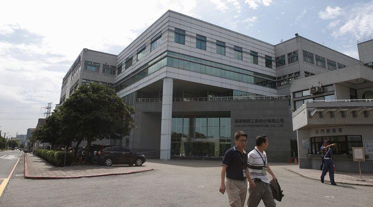 富士康A股IPO拟融资274亿元 估值2712亿同索尼
