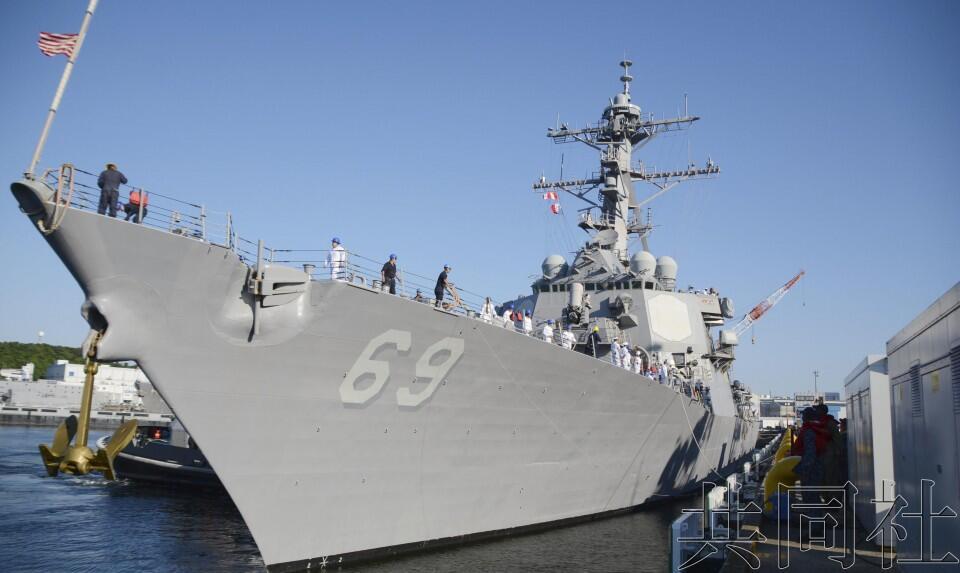 美国追加部署的宙斯盾驱逐舰抵达日本横须贺基地