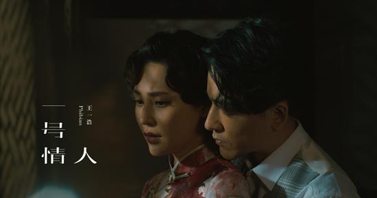 王一浩《一号情人》MV 备胎剧情直戳网友泪点