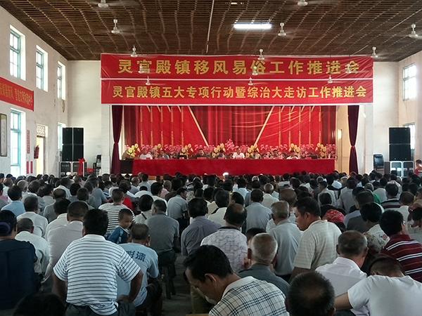 移风易俗丧事简办,湖南邵东老百姓弃陋习半年省5600万