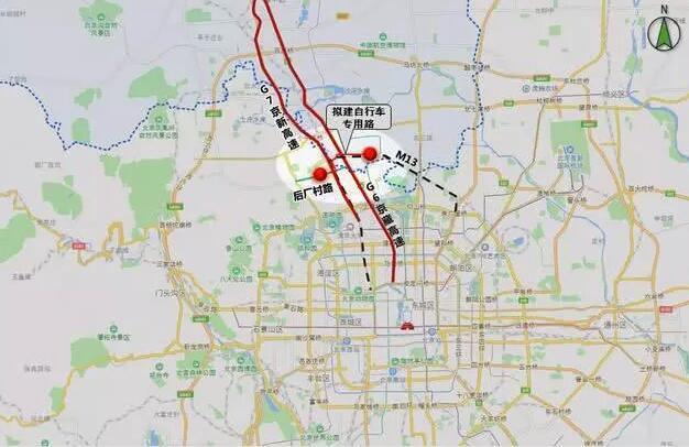 """北京首条""""自行车高速""""方案敲定:双向6米设计时速20公里"""