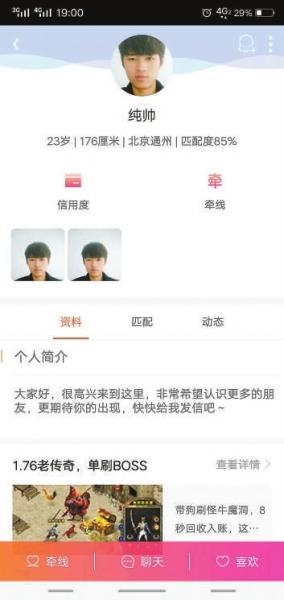 24岁姑娘网恋18岁小伙 追到外地同居4月被骗6万多