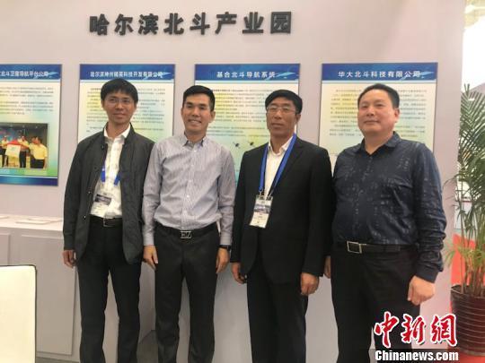 中国首个稻米北斗监管质量追溯体系落户哈尔滨
