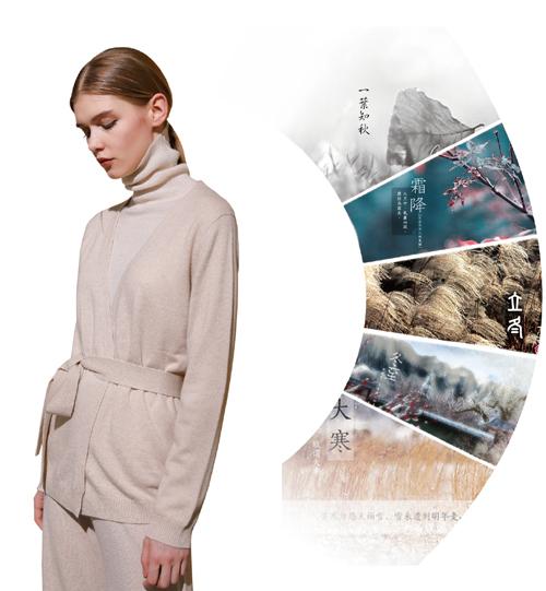 衣尚羊绒:非遗情怀,传承中国文化