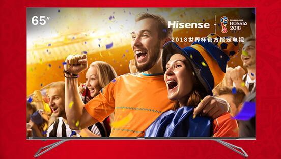 环比三位数增长!世界杯开赛在即 彩电市场提前引爆