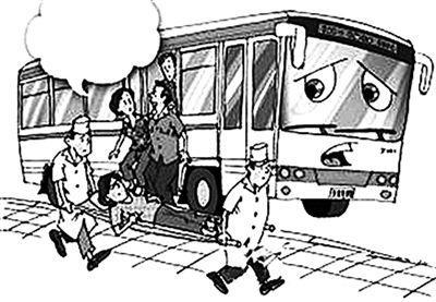 教授加班至凌晨次日公车上猝死 家属申请工伤被否
