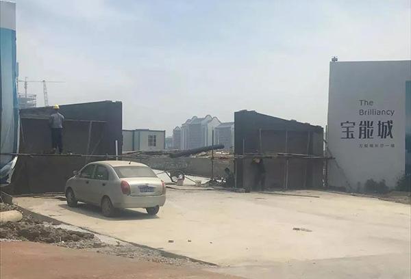 """""""安徽第一高""""合肥宝能环球金融中心因环保相关要求已停建"""
