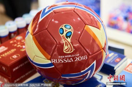国际足联销案终结俄足球队队员涉嫌服用禁药风波
