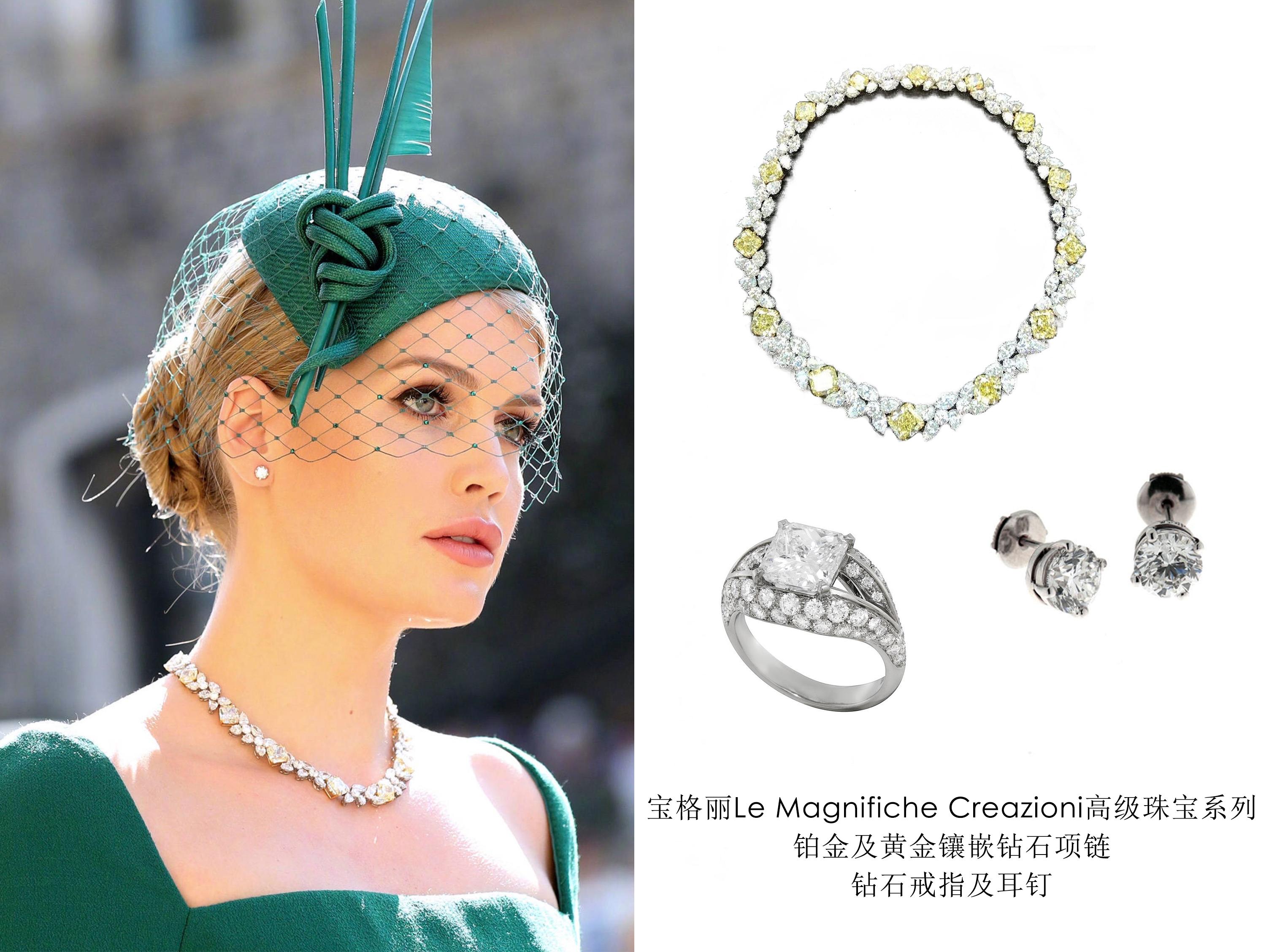 哈利王子大婚宾客都戴什么珠宝抢镜
