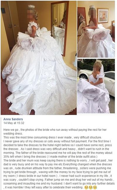 英国裁缝精心缝制完美婚纱被拒付款还遭威胁