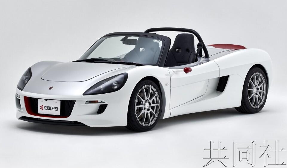 日企开发出运用京瓷技术的电动汽车