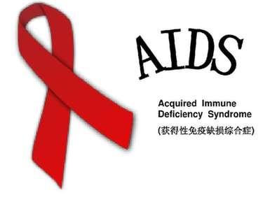 """艾滋抗病毒治疗""""中国方案""""获优化"""