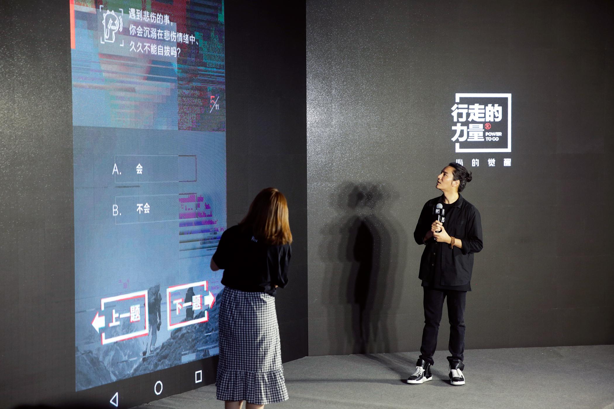 2018行走的力量启动 陈坤成为首位报名者